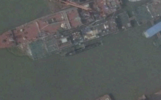 DG (22OCT14) Wuchang Shipyard Midget Sub