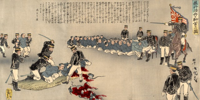 """Illustration of the Decapitation of Violent Chinese Soldiers"" by Utagawa Kokunimasa. Japanese soldiers educating other Chinese captives not to commit violence by beheading 38 Chinese soldiers who committed acts of assault on a Red Cross hospital and killing injured and ailing person in the 1st Sino-Japanese War."
